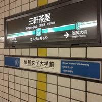 Photo taken at Den-en-toshi Line Sangen-jaya Station (DT03) by DanganTraveler on 8/7/2013