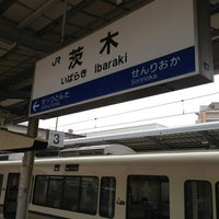 Photo taken at Ibaraki Station by DanganTraveler on 7/13/2013