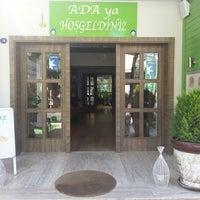 6/25/2013 tarihinde Gizem S.ziyaretçi tarafından Sakız Adası'de çekilen fotoğraf