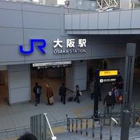 Photo taken at Osaka Station by Tiger on 3/4/2013