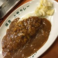 Photo taken at 福島上等カレー あまがさきキューズモール店 by Tiger on 12/25/2014