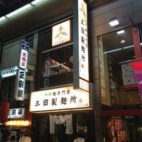 Photo taken at 三田製麺所 なんば店 by Tiger on 3/1/2013