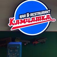 """Снимок сделан в Пивбар """"Камчатка"""" / Beer-bar """"Kamchatka"""" пользователем Evgeniy 1/17/2018"""