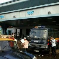 Photo taken at Dadar Railway Station by Avijit C. on 6/23/2013