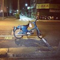 Photo taken at 台北阿郎塩酥雞 by alex h. on 5/4/2013