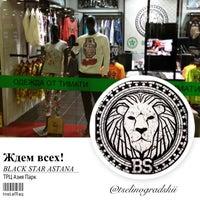 Photo taken at Black Star Shop by ALmaz T. on 7/1/2013