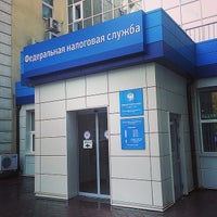 Photo taken at ИФНС №24 by Eugene T. on 9/30/2014
