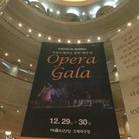 Photo taken at Seoul Arts Center Opera House by 충열 이. on 12/29/2012