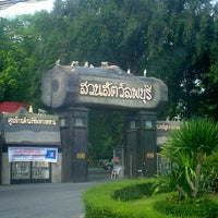 Photo taken at Lopburi Zoo by Bird B. on 7/19/2013
