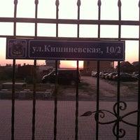 Photo taken at ХУТОРОК by Светлана Р. on 8/22/2013