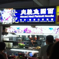 Photo taken at Kovan Hougang Market & Food Centre by Yu Feng n. on 6/17/2013