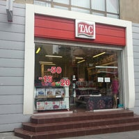 Photo taken at Tac by Bahadir B. on 7/11/2013