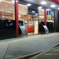 Photo taken at QuikTrip by Elizabeth P. on 4/26/2014