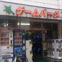 Photo taken at ゲームパーク by えりぜー on 10/10/2013