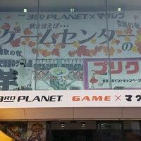 Photo taken at ザ・サードプラネット 多摩センター店 by えりぜー on 10/19/2013