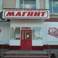 Photo taken at Универсам Магнит by Alexander T. on 7/5/2013