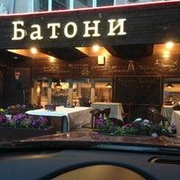 Снимок сделан в Батони пользователем Анатолий С. 6/18/2013
