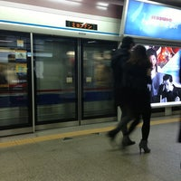 Photo taken at Myeong-dong Stn. by VIA on 3/1/2013