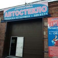 Photo taken at Автотрейд by kuklinv on 10/2/2013