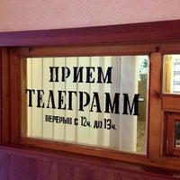 Photo taken at ШЧ-3 Батайск by Чайка О. on 8/14/2013