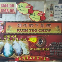 Photo taken at Kuih Teo Chew by Jaq L. on 11/14/2015