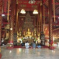 Photo taken at Wat Chiang Man by Pawarit P. on 4/23/2017
