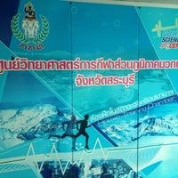 Photo taken at Hypoxic Training Chamber by Nik on 4/18/2014