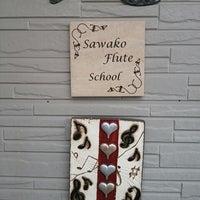 Photo taken at Sawako flute school by fl_muminpapa on 7/23/2013