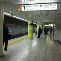 1/17/2013 tarihinde fl_muminpapaziyaretçi tarafından Asakusa Line Higashi-ginza Station (A11)'de çekilen fotoğraf