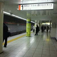 Foto tirada no(a) Asakusa Line Higashi-ginza Station (A11) por fl_muminpapa em 1/17/2013
