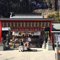 Photo taken at Ohirasanjinja Shrine by Kaoru I. on 2/12/2017
