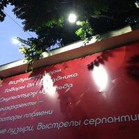 Photo taken at Creative Studio Волшебные Шары by Мишаня К. on 8/2/2013
