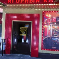 Photo taken at Maxbet by Максим on 8/1/2013