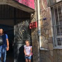 9/11/2018 tarihinde Tuğba Y.ziyaretçi tarafından Karşıyaka Anaokulu'de çekilen fotoğraf