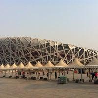 Photo taken at National Stadium (Bird's Nest) by Virág C. on 2/5/2014