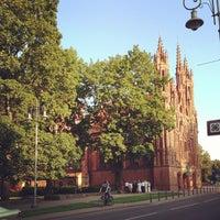 Photo taken at St. Anne's Church by Ora on 7/29/2013