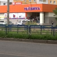 Photo taken at Тележка by Михаил С. on 7/18/2013