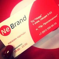 Photo taken at ne brand by Marya.B🍓 on 3/21/2014