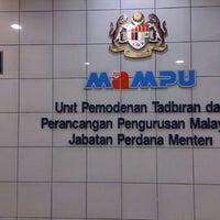 Photo taken at Kompleks Jabatan Perdana Menteri by Naz R. on 7/2/2013