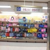 Photo taken at Ito Yokado by Toshiz H. on 2/13/2013