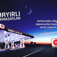 Photo taken at Teknoloji Petrol Demre by Murat G. on 5/27/2017