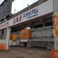 Photo taken at IAI Stadium Nihondaira by Yaz Y. on 3/29/2013
