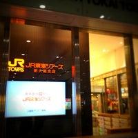 Photo taken at JR東海ツアーズ by gohyo 3. on 2/26/2013