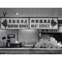 Photo taken at Shun Fat Supermarket by Yeyen on 12/26/2013