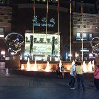 Das Foto wurde bei Takashimaya S.C. von Rino am 6/13/2013 aufgenommen
