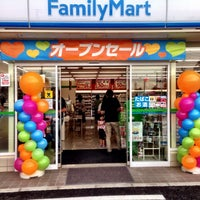 Photo taken at FamilyMart by 無 on 8/11/2014