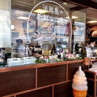 Photo taken at Cafe a too 淡路SA(上り)店 by 政明 眞. on 3/21/2014