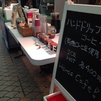 Photo taken at 明石魚の棚白川南店 by Masayuki H. on 7/5/2014