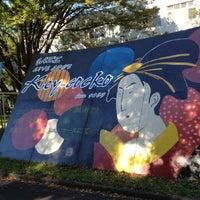 Photo taken at Tokyo Gakugei University by nat_suki *. on 10/24/2012