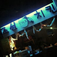 Photo taken at Chosun Chicken by Vin M. on 12/22/2012